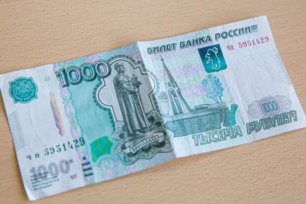 ПФР указал на пенсионеров, которым сейчас выдадут по 1 219 рублей