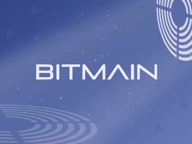 СМИ: Bitmain пригрозил судом экс-главе во избежание «второго Whatsminer»