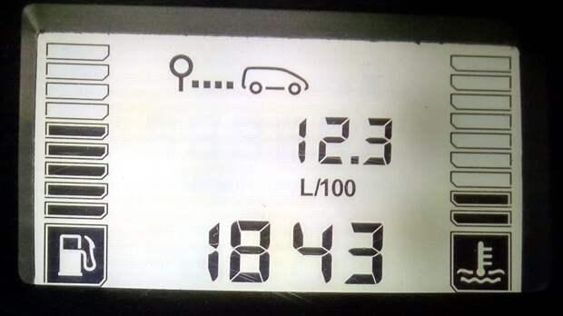 Замерил, при какой скорости движения расход топлива ниже всего