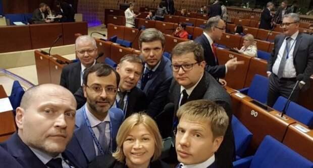 Последняя антироссийская уловка Украины в ПАСЕ лишила Киев остатков репутации и денег