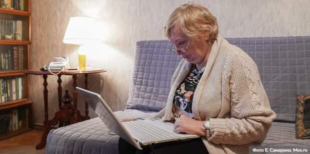 С 3 января возобновляют работу онлайн-группы «Московского долголетия». Фото: Е. Самарин mos.ru