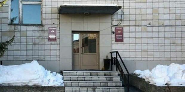 Силовики пришли с обысками в новосибирский Институт лазерной физики
