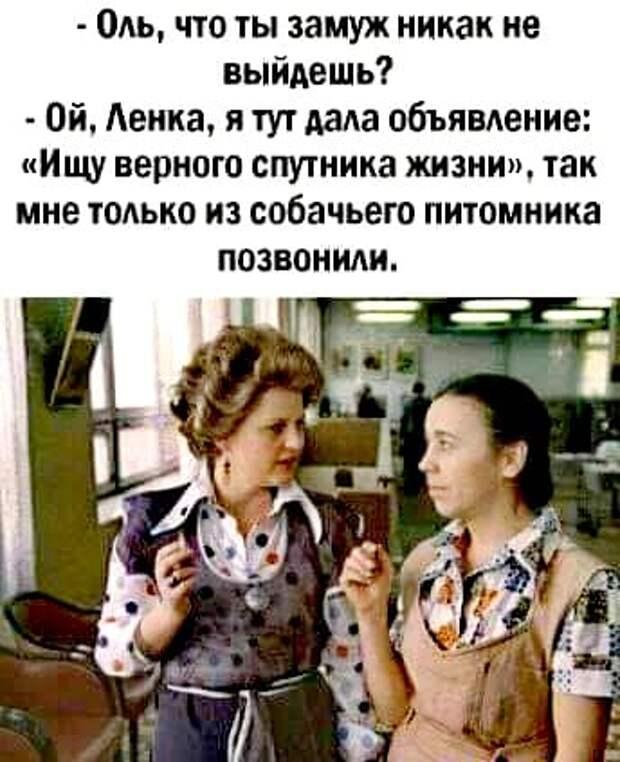 В последнее время в России многократно увеличилось количество мужчин...