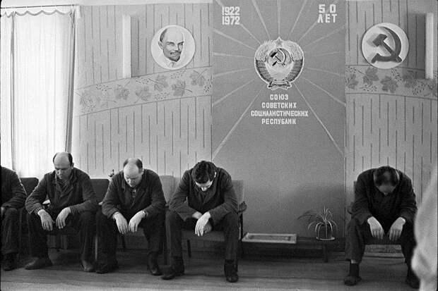 Типичные фразы советского человека.