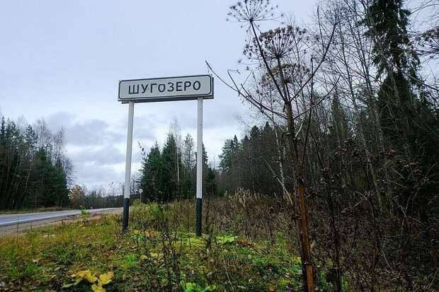 Ленинградский «перевал Дятлова»