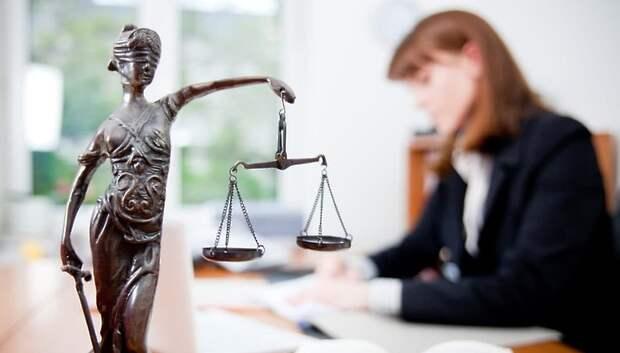 В Подольске юристы будут консультировать жителей по вопросам ипотеки