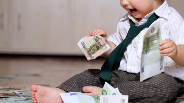При рождении ребенка государство выплачивает более 1 миллиона рублей