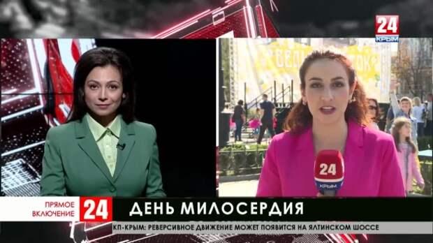 В Симферополе проходит благотворительная акция «Белый цветок»