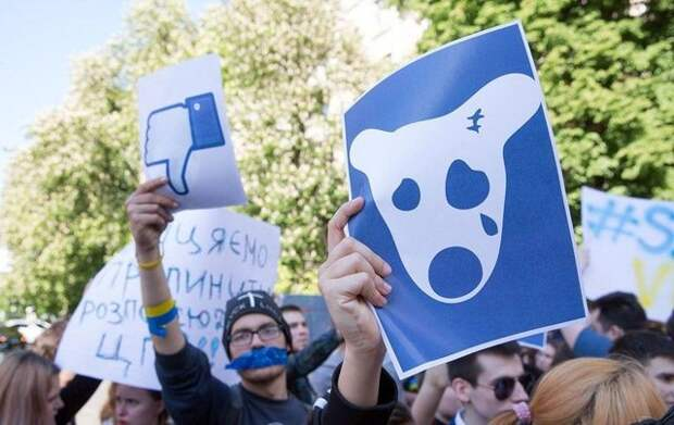 О битве украинских властей с «русским интернетом»