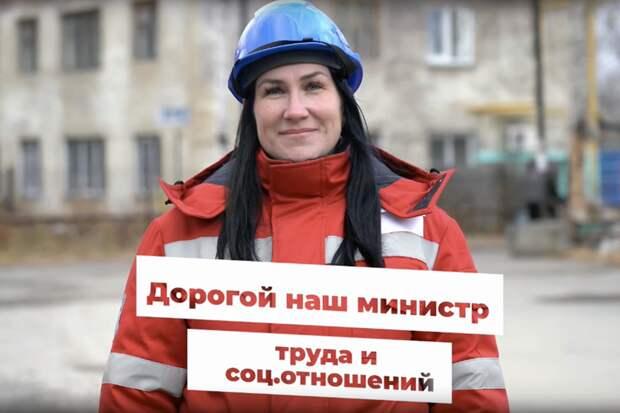 «Высерьезно, 12700?»: металлурги предложили министру труда пожить наМРОТ