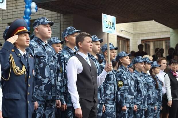 Фото из открытых источников. Волгоградская школа №26
