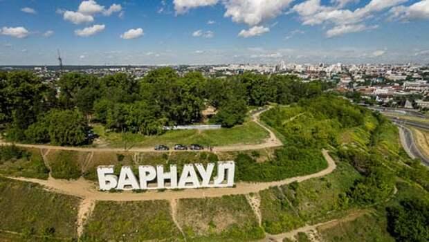 Перечень достопримечательностей Барнаула