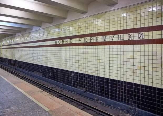 Участок Калужско-Рижской линии метро временно закроют с 20 марта