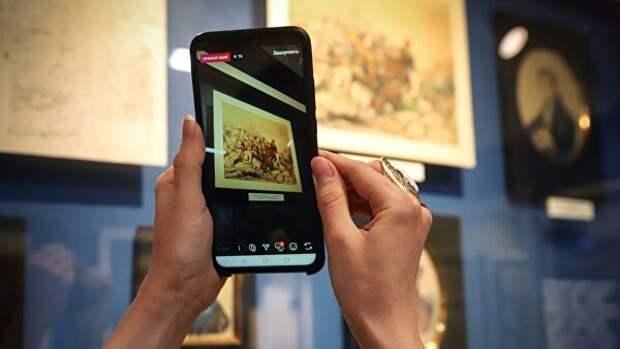 """Более 850 тысяч человек стали зрителями онлайн-акции """"Ночь в музее"""""""