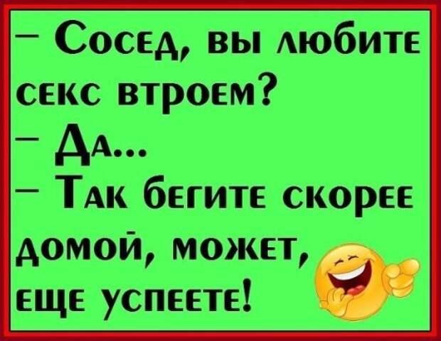 Поспорили как-то русский, француз и американец, что такое счастье...