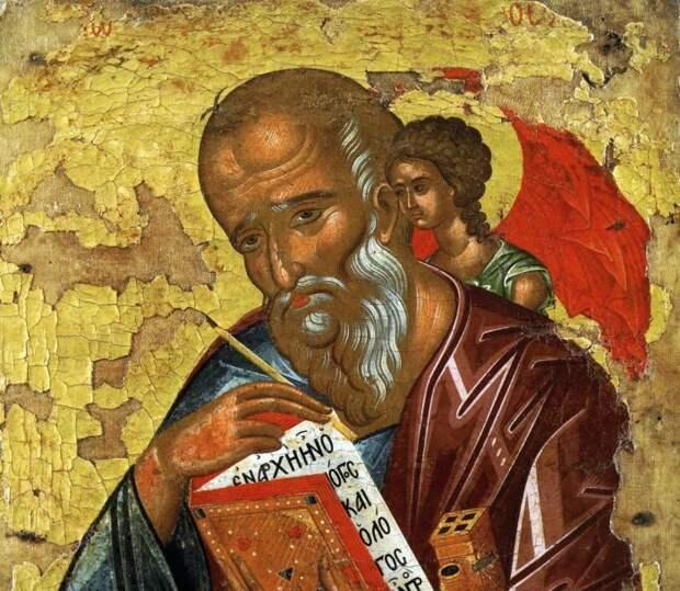 Святой Апостол и Евангелист Иоанн Богослов. \ Фото: pravlife.org.