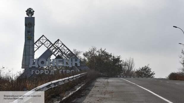 Гармаш рассказал, кому Киев позволит остаться в Донбассе после его «деоккупации»