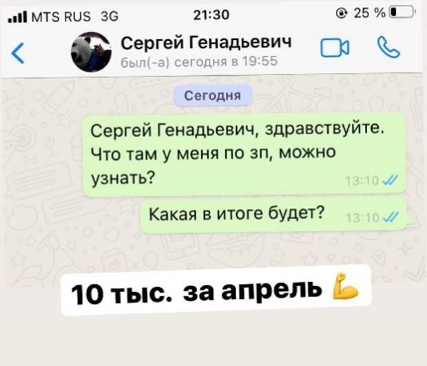 Биатлонистка Васильева расплакалась на видео, узнав сумму зарплаты за апрель: «Пойти работать или кредит взять?»