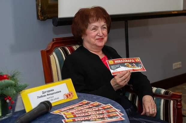 """""""Всех обманули"""", история с выигрышем лотерейного миллиарда и сказка про """"Золушку-пенсионерку"""" из Подмосковья – грандиозная афера?"""