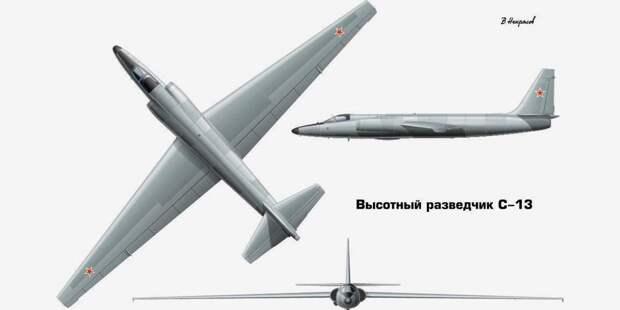 Проект высотного разведчика С-13. Автор — Владимир Некрасов