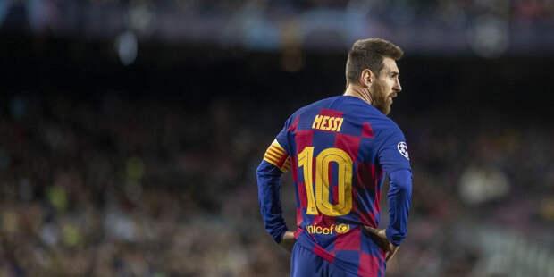 Стадиону могут поменять название в честь Месси