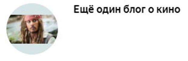 """""""Халтура"""" братьев Стругацких, внезапно ставшая классикой отечественного детектива"""