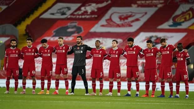 Капитан «Ливерпуля» выступил против участия клуба в Суперлиге от имени команды