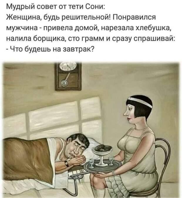 Мужик вызвал ночью Скорую своей жене. Приехал врач и приступил к осмотру...