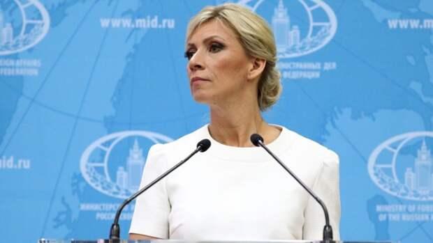 Захарова призвала жестче отвечать на притеснение российских СМИ за рубежом