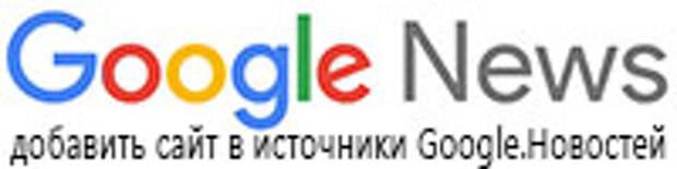 Рита Дакота приобрела две квартиры в районе Москва-Сити