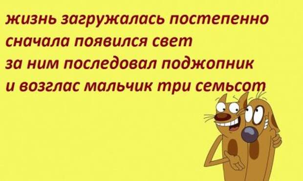 5188742_1424262107_88657kopiya23 (450x270, 26Kb)