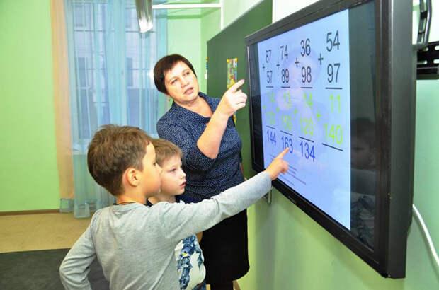 Методика обучения в начальной школе «по Жохову»