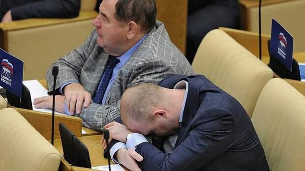 Госдума отложила компенсацию советских вкладов еще на год