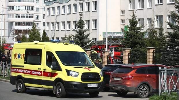 Семьям погибших во время нападения на казанскую школу выплатят по миллиону рублей