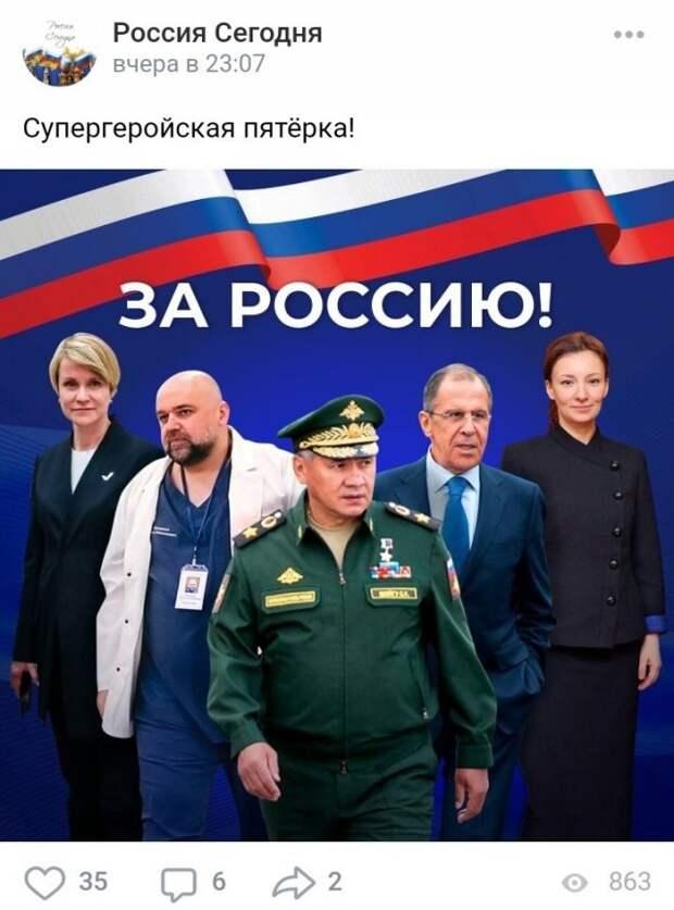 Нелепые и смешные ситуации, с которыми можно столкнуться лишь в России