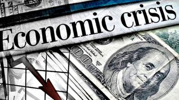 Глава МВФ объяснила причины приближающегося экономического кризиса, как в 2008 году