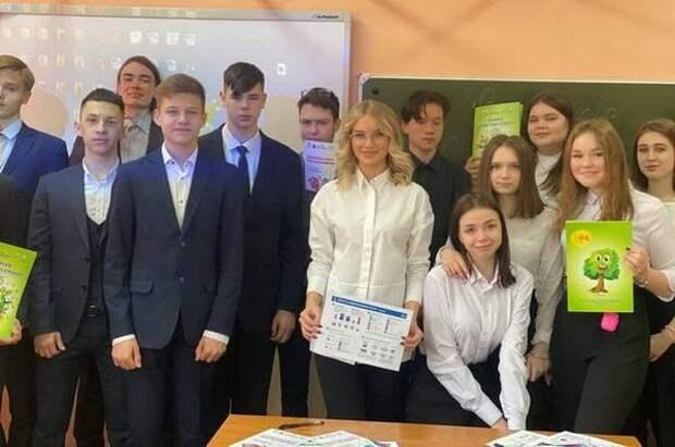 Камчатских школьников научат быть грамотными потребителями