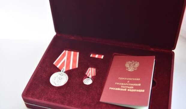 Два омских врача получили высокую награду отПутина