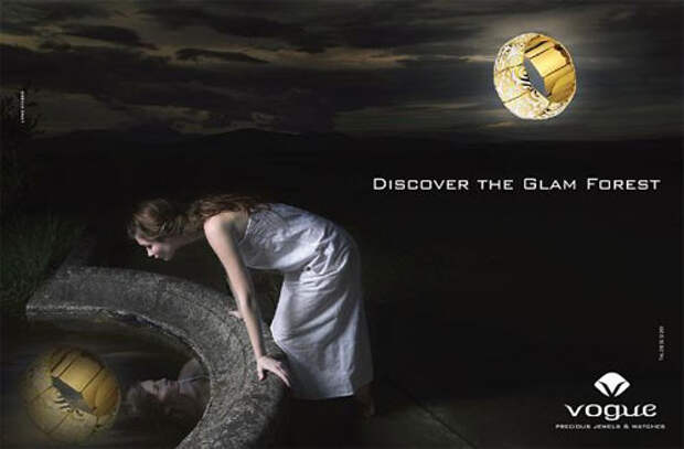 Гламурный «Властелин колец»