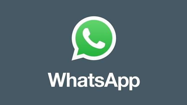 Как записывать видеозвонки в WhatsApp