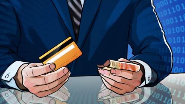 Заемщики смогут отказаться от допуслуг при выдаче потребкредитов