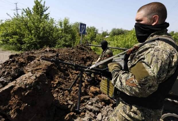 Полная боевая готовность или плевок в лицо защитникам Донбасса?