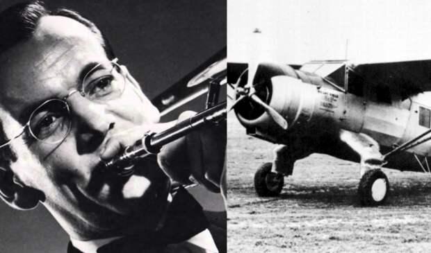 Загадочное исчезновение Гленна Миллера. Авиакатастрофа или преднамеренное покушение?