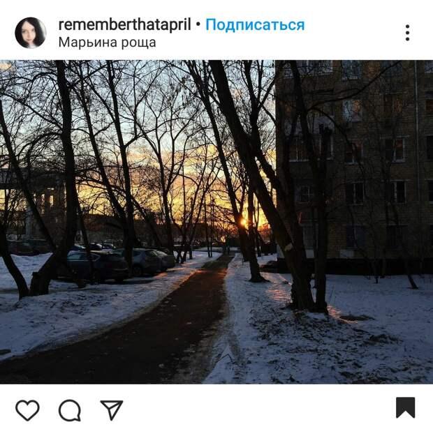 Фото дня: в Марьиной роще сфотографировали яркий закат