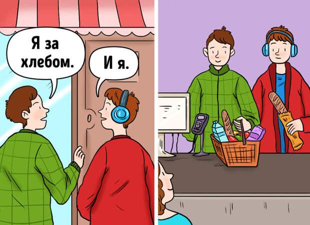 Разбираем ситуации, когда покупаем лишние вещи