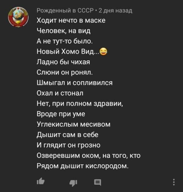 Странные ситуации, которые могут произойти только в России