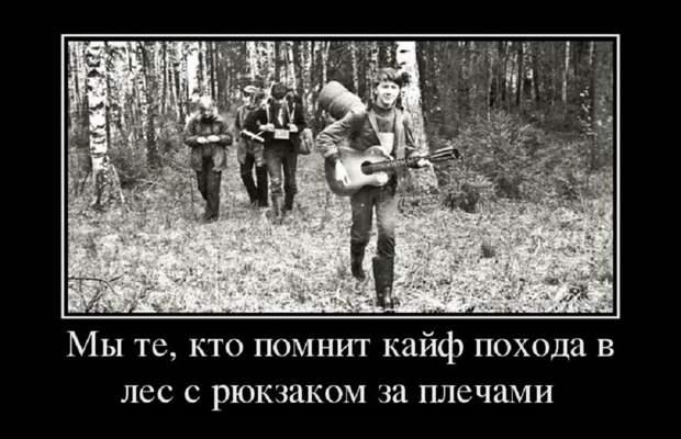 Мы из тех, которые которые... Вспоминая детство и юность