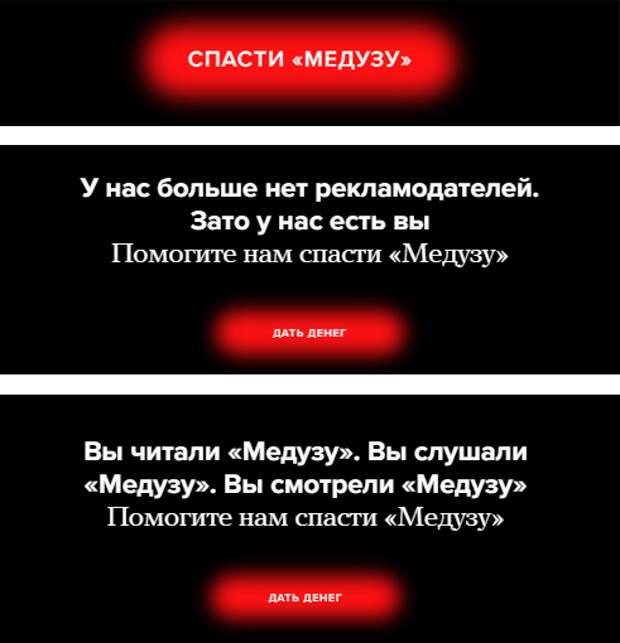 """""""За что? Что делать и как быть?""""- новый слоган российской оппозиции"""