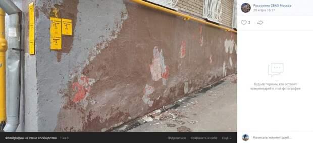 Покраску цоколя на Кадомцева завершат до 3 мая