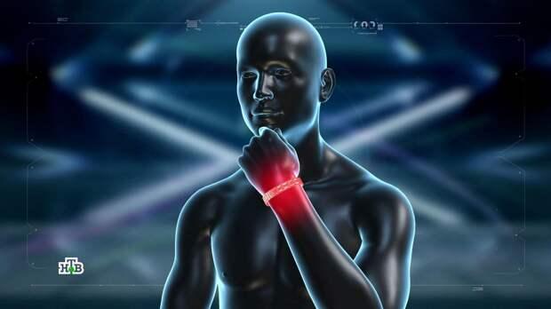 Магнитные браслеты: стоит ли ждать лечебного эффекта от аксессуара на запястье